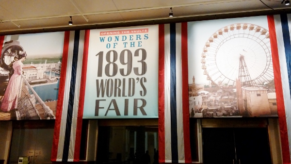 Midwest Family Activities The Field Museum 1893 World's Fair Exhibit #ChicagoWorldsFair melisasource