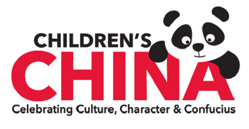 Children's China Exhibit at The Magic House St. Louis
